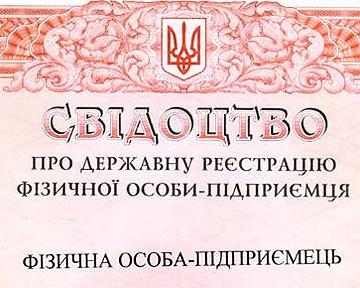 налогоплательщика 4-ОПП);